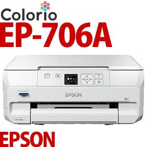 ep-706a-kai